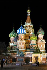 Visa Russie Nice